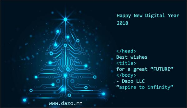 Happy New Digital Year